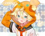 1boy akemaru animal_hood aqua_eyes blush bunny_hood collarbone eyebrows_visible_through_hair hair_between_eyes highres hood hoodie kagamine_len looking_at_viewer male_focus sailor_collar signature smile solo v vocaloid