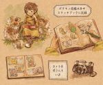 1boy book brown_footwear brown_hair camera closed_mouth commentary_request drawing eye_contact gen_3_pokemon holding holding_pencil leaf long_sleeves looking_at_another matsuri_(matsuike) pencil photo_(object) photo_album pokemon pokemon_(creature) shoes sketch smile translation_request zigzagoon