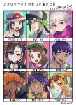 4girls 5boys aqua_eyes asymmetrical_bangs bangs baseball_cap bede_(pokemon) black_hair blush brown_eyes brown_hair clenched_teeth closed_mouth commentary_request earrings eyelashes eyewear_on_head facial_hair gen_1_pokemon gloria_(pokemon) gloves green_eyes green_hair green_headwear grey_eyes grey_hair hanenbo hat highres holding hop_(pokemon) jewelry leaf_(pokemon) leon_(pokemon) marnie_(pokemon) multiple_boys multiple_girls n_(pokemon) open_mouth orange_hair orange_headwear parted_lips pikachu pokemon pokemon_(game) pokemon_bw pokemon_frlg pokemon_swsh purple_hair raihan_(pokemon) smile sonia_(pokemon) sunglasses tam_o'_shanter teeth tongue translation_request violet_eyes white_hair white_headwear yellow_eyes