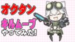1girl :d ^_^ animal_ear_fluff animal_ears apex_legends bangs blush capriccio cat_ears chibi closed_eyes commentary_request crop_top eyebrows_visible_through_hair goggles goggles_on_head green_shirt grey_shorts gun hair_between_eyes highres holding holding_gun holding_weapon kapu_rinko midriff navel open_mouth original pink_background plaid plaid_background prosthesis prosthetic_leg shirt shorts smile solo standing translation_request weapon white_hair