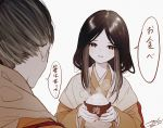 1boy 1girl bangs black_hair blush bowl brown_hair brown_kimono commentary_request divine_child_of_rejuvenation food grey_background grey_hair highres holding holding_bowl holding_food japanese_clothes kimono long_hair long_sleeves looking_at_another multicolored_hair open_mouth parted_bangs rice sekiro sekiro:_shadows_die_twice short_hair sidelocks signature smile speech_bubble striped translation_request two-tone_hair upper_body very_short_hair wide_sleeves yasai_(getsu)