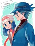 1boy 1girl bangs bare_shoulders beanie blue_eyes blue_hair blue_headwear blue_jacket blush buttons closed_mouth commentary_request dawn_(pokemon) eyebrows_visible_through_hat hair_ornament hairclip hanenbo happy_birthday hat jacket long_hair pokemon pokemon_(game) pokemon_dppt red_scarf riley_(pokemon) scarf smile spiky_hair translation_request turtleneck upper_body white_headwear