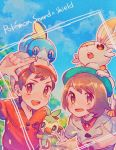 1boy 1girl bangs beanie blush bob_cut brown_eyes brown_hair buttons cardigan clouds commentary_request copyright_name day dress gen_8_pokemon gloria_(pokemon) green_headwear grey_cardigan grey_headwear grookey hand_up hanenbo hat highres looking_at_viewer on_head outdoors pink_dress pokemon pokemon_(creature) pokemon_(game) pokemon_on_arm pokemon_on_head pokemon_swsh red_shirt scorbunny shiny shiny_hair shirt short_hair sky sleeves_rolled_up sobble starter_pokemon_trio swept_bangs tam_o'_shanter tree victor_(pokemon)