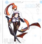 1girl absurdly_long_hair absurdres black_legwear bow breasts copyright_request full_body hair_bow hand_on_hip high_ponytail highres holding holding_sword holding_weapon li_zao long_hair medium_breasts midriff navel orange_eyes orange_hair ponytail simple_background standing sword very_long_hair weapon white_background white_bow wide_sleeves