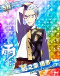 blue_eyes character_name dress idolmaster idolmaster_side-m kuzunoha_amehiko short_hair smile white_hair