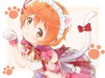 1girl animal_ears bangs bow cat_ears cat_tail commentary_request detached_sleeves earrings eichisu eyebrows_visible_through_hair frills gloves hair_between_eyes hair_ornament highres hoshizora_rin jewelry looking_at_viewer love_live! love_live!_school_idol_project orange_hair parted_bangs paw_pose paw_print red_bow short_hair short_sleeves smile solo tail tail_bow tail_ornament white_gloves yellow_eyes