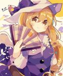 1girl bangs belt blonde_hair blush bow brown_belt clouds collared_shirt dated dress eyebrows_visible_through_hair fan folding_fan hat hat_bow highres holding holding_fan juliet_sleeves long_hair long_sleeves looking_at_viewer mina_(sio0616) puffy_sleeves purple_legwear purple_ribbon ribbon shirt smile solo standing touhou vest watatsuki_no_toyohime white_headwear white_shirt yellow_eyes