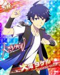 blue_eyes blue_hair character_name dress idolmaster idolmaster_side-m short_hair smile taiga_takeru