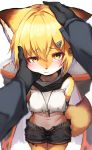 1girl absurdres animal_ears arknights arms_behind_back black_gloves black_shorts blonde_hair blush closed_mouth doctor_(arknights) eyebrows_visible_through_hair fox_ears fox_girl fox_tail furrification furry gloves hair_between_eyes hair_ornament hairclip hand_on_another's_head highres looking_at_viewer midriff navel petting short_hair shorts tab_head tail vermeil_(arknights) wavy_mouth yellow_eyes