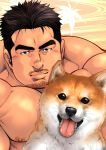 1boy absurdres animal bara black_hair chest dog facial_hair goatee highres male_focus manly masateruteru muscle nipples original shiba_inu shirtless short_hair sideburns solo textless thick_eyebrows tongue tongue_out upper_body