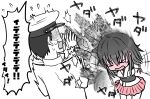 >_< 1boy 1girl admiral_(kantai_collection) black_hair blush check_commentary chibi commentary_request faceless faceless_male hair_ornament hat kantai_collection kujira_naoto nontraditional_miko open_mouth peaked_cap short_hair sweat translation_request wavy_mouth yamashiro_(kantai_collection)