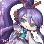 1boy blue_eyes bodysuit character_name commentary dated fan folding_fan hair_ornament hair_stick happy_birthday headphones headset holding holding_fan japanese_clothes kamui_gakupo light_smile long_hair male_focus open_mouth ponytail purple_hair sideways_glance skirt upper_body very_long_hair vocaloid white_background white_robe white_skirt wide_sleeves yoruake_hoshiko
