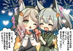 2girls :d ^_^ aerial_fireworks arknights bangs blue_shirt blush carol_(arknights) closed_eyes collared_shirt commentary_request diagonal-striped_neckwear diagonal_stripes eyebrows_visible_through_hair feeding fireworks food grani_(arknights) green_jacket grey_apron grey_hair hair_ornament hands_up heart heart_in_mouth high_ponytail holding holding_food ice_cream ice_cream_cone jacket long_hair long_sleeves marshmallow_mille multiple_girls necktie night night_sky one_eye_closed open_mouth outdoors ponytail shirt sky sleeves_past_wrists smile striped striped_neckwear tongue tongue_out translation_request triple_scoop white_shirt yuri