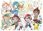 3girls 4boys :d ;d alolan_form alolan_marowak alolan_vulpix antenna_hair arm_up ash_ketchum bangs black_hair blonde_hair blue_eyes blue_hair blue_pants blush braid brown_eyes brown_hair chibi clenched_hands commentary copyright_name crossed_arms dark_skin dark_skinned_male dress eevee fishing_rod freckles gen_1_pokemon gen_7_pokemon gen_8_pokemon goh_(pokemon) green_eyes green_hair grey_eyes hair_between_eyes hands_up happy hat highres holding holding_fishing_rod holding_poke_ball hutao_(hutao94100883) kiawe_(pokemon) lana_(pokemon) lillie_(pokemon) long_hair mallow_(pokemon) multicolored_hair multiple_boys multiple_girls one_eye_closed open_mouth orange_hair pants pikachu poke_ball poke_ball_(basic) pokemon pokemon_(anime) pokemon_(creature) pokemon_sm_(anime) pokemon_swsh_(anime) raboot redhead rowlet shirt short_hair short_sleeves smile sophocles_(pokemon) sun_hat teeth togedemaru tongue tsareena twin_braids twintails two-tone_hair white_headwear white_shirt