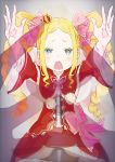 1girl :o beatrice_(re:zero) blonde_hair blue_eyes blush capelet commentary_request crown drill_hair hair_ribbon highres kaede20040813 long_hair looking_at_viewer mini_crown open_mouth re:zero_kara_hajimeru_isekai_seikatsu ribbon solo symbol-shaped_pupils twin_drills twintails upper_body