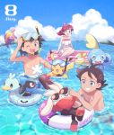 1girl 2boys ash_ketchum barefoot black_hair blue_eyes bruxish chloe_(pokemon) clouds dated day ducklett gen_1_pokemon gen_4_pokemon gen_5_pokemon gen_7_pokemon gen_8_pokemon goh_(pokemon) green_eyes highres innertube long_hair mei_(maysroom) multiple_boys navel on_head open_mouth outdoors pikachu pokemon pokemon_(anime) pokemon_(creature) pokemon_on_head pokemon_swsh_(anime) raboot redhead riolu shirtless sitting sky snorkel sobble sunglasses swimming swimsuit teeth tongue water yamper