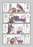 >_< 3girls absurdres animal_ears black_hair bone cat_ears chicken_(food) commentary_request dog_ears eating food highres hololive inugami_korone long_hair masafumi_127 midriff multiple_girls nekomata_okayu octopus ookami_mio playing_games short_hair television translation_request virtual_youtuber wolf_ears