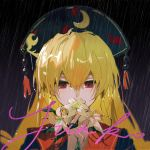 1girl black_background black_dress black_headwear blonde_hair character_name chinese_commentary commentary_request covering_mouth crescent dress flower highres holding holding_flower junko_(touhou) lily_(flower) long_hair looking_at_viewer misheyes portrait rain red_eyes solo tabard tassel touhou