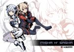 2girls absurdres aqua_eyes artist_name blonde_hair blue_eyes blue_hair boots character_name hand_on_own_chest highres looking_at_viewer looking_to_the_side looking_up maou_gakuin_no_futekigousha misha_necron multiple_girls parted_lips sasha_necron short_hair thigh-highs thigh_boots twintails vistahero