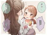 2girls bangs blush bow braid brown_eyes brown_hair brown_skirt collared_shirt emphasis_lines eyebrows_visible_through_hair fast_food flying_sweatdrops food french_fries grey_background grey_jacket hair_bun highres holding houjou_karen idolmaster idolmaster_cinderella_girls jacket kamiya_nao long_hair long_sleeves low_twintails multiple_girls open_mouth pink_bow pleated_skirt shirt skirt tears translation_request twintails two-tone_background very_long_hair wavy_mouth white_background white_shirt yukie_(kusaka_shi)