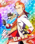 akai_suzaku character_name dress idolmaster idolmaster_side-m orange_hair short_hair smile yellow_eyes