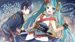 1boy 1girl :d aqua_eyes aqua_hair bangs beads blue_eyes blue_hair blurry blurry_background bow commentary_request cowboy_shot dutch_angle hair_bow hair_ornament hair_over_one_eye halterneck hand_up hatsune_miku highres japanese_clothes kimono light_particles long_hair looking_at_viewer obi open_mouth project_sekai sash shippou_(pattern) sidelocks signature sleeveless smile speech_bubble star_(symbol) swept_bangs tama_(songe) tassel twintails undershirt unmoving_pattern very_long_hair vocaloid waving_arm wrist_cuffs