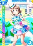 blue_eyes blush character_name dress grey_hair love_live!_school_idol_festival love_live!_sunshine!! short_hair smile watanabe_you wink