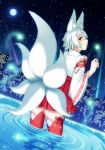 1girl animal_ear_fluff animal_ears city detached_sleeves fox_ears fox_tail highres japanese_clothes miko moon multiple_tails night night_sky nontraditional_miko phantasy_star phantasy_star_online_2 red_eyes red_legwear red_skirt ripples searchlight short_hair skirt sky solo star_(sky) starry_sky tail tamoo-kurichala thigh-highs wading water white_hair wide_sleeves