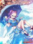 1girl blue_eyes blue_footwear blue_gloves blue_shirt blue_skirt blue_sky breasts closed_mouth collarbone commentary_request copyright_name cup floating gloves hair_ornament hair_scrunchie holding holding_cup looking_at_viewer mei_(queen's_blade) official_art parasol purple-framed_eyewear purple_hair queen's_blade queen's_blade_white_triangle ribbon scrunchie shirt shoes short_sleeves skirt sky small_breasts solo star_(symbol) star_print umbrella