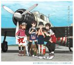 4girls aircraft airplane akagi_(kantai_collection) black_hair black_legwear blue_hakama blush brown_eyes brown_hair chair closed_eyes collared_shirt commentary_request eyebrows_visible_through_hair fang hair_between_eyes hakama hakama_skirt houshou_(kantai_collection) japanese_clothes kaga_(kantai_collection) kantai_collection kariginu kimono kitsuneno_denpachi long_hair long_sleeves magatama multiple_girls muneate open_mouth pink_kimono ponytail red_hakama ryuujou_(kantai_collection) shirt side_ponytail standing tabi tasuki thigh-highs translation_request twintails visor_cap white_legwear white_shirt