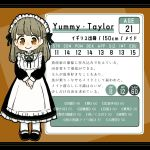 1girl apron blush brown_eyes brown_hair character_name frills full_body hands_together highres kuriyama_yanmi_(artist) long_hair looking_at_viewer maid maid_apron maid_headdress neck_ribbon original ribbon shoes smile solo standing
