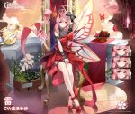1girl ahoge ankle_ribbon azur_lane bangs bare_shoulders blush bow breasts butterfly_hair_ornament crossed_ankles dress expressions eyebrows_visible_through_hair fairy hair_between_eyes hair_bow hair_ornament hand_up high_heels highres horns ikazuchi_(azur_lane) leg_garter long_hair looking_at_viewer manjuu_(azur_lane) official_art oni_horns ootsuki_momiji pink_hair red_butterfly red_dress ribbon sakura_empire_(emblem) short_sleeves side_ponytail sidelocks sitting solo thighs wings wrist_cuffs