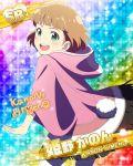 brown_hair character_name green_eyes himeno_kanon idolmaster idolmaster_side-m jacket short_hair smile