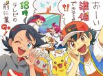2girls 3boys :d ;d ahoge antenna_hair ash_ketchum baseball_cap black_hair blue_eyes blue_hair blush brown_eyes chloe_(pokemon) commentary_request controller earrings gen_1_pokemon gen_8_pokemon glass goh_(pokemon) hat holding james_(pokemon) jessie_(pokemon) jewelry looking_at_viewer looking_back meowth multiple_boys multiple_girls one_eye_closed open_mouth pikachu pink_hair pokemon pokemon_(anime) pokemon_(creature) pokemon_swsh_(anime) ponytail raboot redhead remote_control sasairebun shirt short_sleeves smile teeth television tied_hair tongue translation_request tray turtleneck violet_eyes