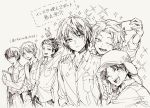 6+boys ;d annoyed arms_behind_head betsuyaku_taichi book breast_pocket cellphone cellphone_camera collared_shirt dress_shirt expressionless greyscale hair_slicked_back hairband hand_on_another's_shoulder hat holding holding_book holding_phone izumi_kouhei karasuma_kyousuke lineup long_sleeves miwa_shuuji monochrome multiple_boys noeru_(putty) one_eye_closed open_mouth outstretched_arm outstretched_hand pants phone pocket pose satori_ken school_uniform self_shot shirt simple_background smile smirk sparkle taking_picture undershirt v walking world_trigger yoneya_yousuke younger