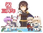 5girls adapted_turret aiguillette animal_ears ayanami_(azur_lane) azur_lane bangle bangs bare_shoulders belt beret black_gloves black_hairband black_ribbon black_vest blue_cape blue_headwear blue_legwear blue_sailor_collar blue_skirt blue_sleeves blunt_bangs blush bow bracelet breasts bridal_gauntlets brown_hair cap105 cape chibi clenched_hand clenched_hands collarbone commentary_request cowboy_shot crop_top cross_hair_ornament crown curled_horns detached_sleeves dress epaulettes eyebrows_visible_through_hair fake_animal_ears full_body gloves green_eyes grin hair_between_eyes hair_bow hair_ornament hair_ribbon hairband hat headgear headphones headphones_around_neck high_ponytail highres holding holding_javelin holding_sword holding_weapon horns iron_cross javelin javelin_(azur_lane) jewelry laffey_(azur_lane) large_breasts leg_garter light_brown_hair long_hair long_sleeves looking_at_another looking_at_viewer map medium_breasts midriff mikasa_(azur_lane) military military_uniform mini_crown multiple_girls navel neckerchief orange_eyes outstretched_arm pink_neckwear platinum_blonde_hair pleated_skirt ponytail purple_hair rabbit_ears red_cape red_eyes red_footwear red_skirt retrofit_(azur_lane) ribbon rudder_footwear sailor_collar sailor_dress sakuramon shadow shirt short_hair sidelocks simple_background skirt sleeveless sleeveless_dress smile standing striped striped_bow sword taut_clothes thigh-highs tilted_headwear translation_request triangle_mouth twintails two-tone_cape underbust uniform very_long_hair vest weapon white_background white_belt white_cape white_dress white_gloves white_hair white_legwear white_skirt white_sleeves wide_sleeves wrist_ribbon yellow_belt yellow_eyes yellow_neckwear z23_(azur_lane) zettai_ryouiki