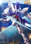 beam_saber blue_eyes character_name fake_box_art fighting g-saviour_gundam glowing glowing_eyes gundam gundam_g-saviour highres holding holding_sword holding_weapon looking_at_viewer mecha no_humans ongget1 solo space sword weapon