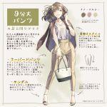1girl no_socks office_lady original panties sun_(sunsun28) underwear