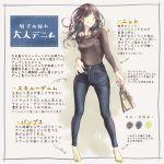 1girl denim jeans nail_polish original panties pants pumps sun_(sunsun28) underwear