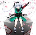 1girl arm_support bangs black_bow black_footwear black_hairband blue_eyes bob_cut bow bowtie breasts cherry_blossoms collared_shirt flower full_body green_skirt green_vest hair_ribbon hairband highres hitodama hitodama_print katana konpaku_youmu konpaku_youmu_(ghost) mary_janes medium_breasts mutsukihibi ofuda panties pantyshot petals puffy_short_sleeves puffy_sleeves ribbon shirt shoes short_hair short_sleeves silver_hair sitting sitting_on_object skirt socks solo striped striped_panties sword touhou underwear vest wakizashi weapon white_background white_legwear white_shirt