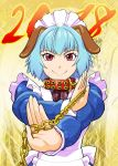1girl 2018 animal_ears blue_hair chinese_zodiac closed_mouth collar dog_ears dorae_tachibana_doryayev highres looking_at_viewer maid short_hair smile tsumanuda_fight_town ueyama_michirou