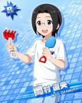 black_hair character_name glasses idolmaster idolmaster_side-m okamura_nao shirt short_hair violet_eyes