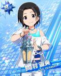 black_hair character_name dress idolmaster idolmaster_side-m lantern okamura_nao short_hair smile violet_eyes