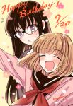 2girls :o bangs black-framed_eyewear black_hair black_sailor_collar blush commentary_request confetti dated english_text eyebrows_visible_through_hair flower flying_sweatdrops glasses happy happy_birthday himawari-san himawari-san_(character) kazamatsuri_matsuri light_brown_hair long_hair looking_at_another multiple_girls neckerchief open_mouth pink_sweater red_neckwear sailor_collar school_uniform signature smile sugano_manami sweater upper_body violet_eyes yellow_background |d