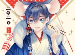 1boy 2020 animal_ear_fluff animal_ears arrow_(projectile) bangs beige_background blue_eyes blue_hair chinese_zodiac chopsticks extra_ears food hair_between_eyes hamaya haori holding holding_chopsticks japanese_clothes kemonomimi_mode kimono looking_at_viewer mikazuki_munechika mouse_boy mouse_ears mouse_tail new_year open_mouth sayagata shichimi_(ftlvampire32) solo tail tassel touken_ranbu upper_body year_of_the_rat
