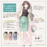 1girl bag earrings formal jewelry nail_polish office_lady open_mouth original shoes skirt_suit suit sun_(sunsun28)