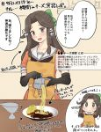 1girl absurdres apron black_gloves brown_eyes brown_hair cheese commentary_request cowboy_shot dokuganryuu elbow_gloves food gloves grater grating hair_intakes half_updo highres inset jintsuu_(kantai_collection) kantai_collection long_hair orange_apron orange_serafuku sailor_collar school_uniform serafuku solo translation_request white_sailor_collar