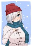 beanie blue_eyes blue_scarf breasts cardigan english_commentary hair_ornament hair_over_one_eye hairclip hamakaze_(kantai_collection) hand_on_own_chest hat highres kantai_collection large_breasts red_headwear scarf short_hair silver_hair simple_background smile snowing the_only_shoe winter_clothes
