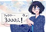 1boy ;d absurdres ahoge bangs black_hair blue_eyes blue_kimono commentary_request floral_background floral_print glasses hair_between_eyes highres holding indie_virtual_youtuber japanese_clothes kimono kushizaki_(vtuber) long_sleeves looking_at_viewer male_focus one_eye_closed open_mouth otoko_no_ko paper print_kimono semi-rimless_eyewear short_hair smile solo st_(youx1119) translation_request upper_body virtual_youtuber wide_sleeves