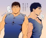 1boy bara bare_shoulders berserk black_hair blue_tank_top blush chest covered_nipples facial_scar guts_(berserk) male_focus muscle nose_scar pectorals scar short_hair sleeveless surprised tank_top toned toned_male translation_request twitter_username upper_body white_eyes zonzgong